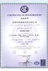 ASIM ISO9001质量管理体系证书