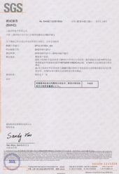 ASIM REACH验证30-2证书